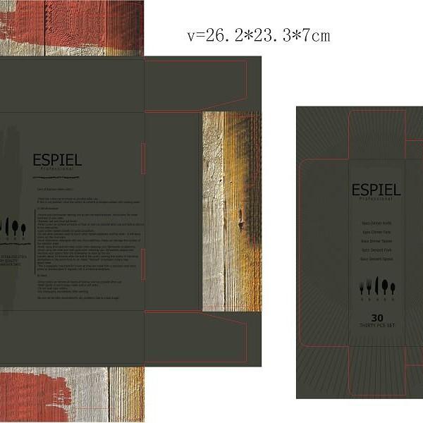 Espiel ΚΟΥΤΙ ΜΑΧΑΙΡΟΠΙΡΟΥΝΩΝ ΓΙΑ ΣΕΤ 30ΤΜΧ 24.5x8x27.5EK.
