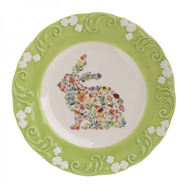 INART Κεραμικό Πιάτο 22X22X2.5 εκ Green, White-Ivory ΚΩΔΙΚΟΣ: 1-60-241-0008